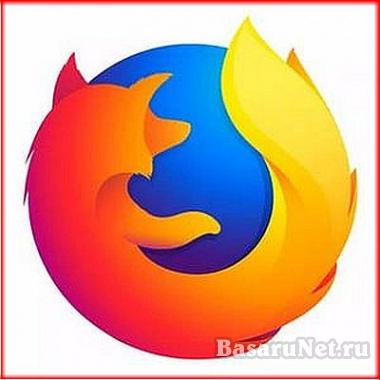 FireFox Quantum 69.0.1 Portable ESR + Extensions by PortableApps