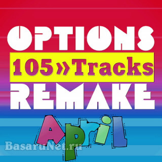 Options Remake 105 Tracks Spring April C (2020)
