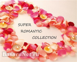Super Romantic Collection (2020)