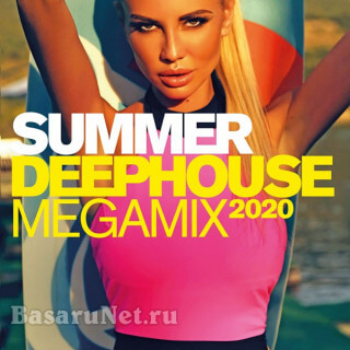 Summer Deephouse Megamix 2020 (2020)