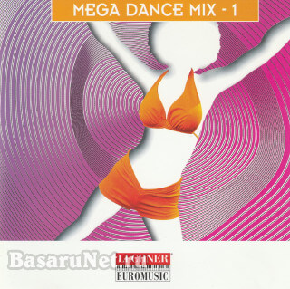 Mega Dance Mix - 1 (Unknown) FLAC (2020)