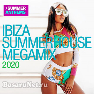 Ibiza Summerhouse Megamix 2020 (2020)