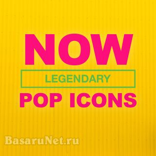 NOW Pop Icons (2020) FLAC