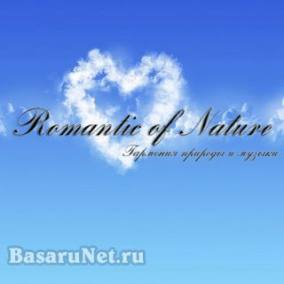 Romantic of Nature Vol.1-6 (2005) FLAC