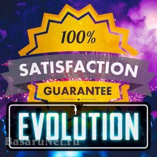 Satisfaction Guarantee Play Evolution (2CD) (2020)