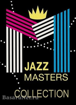 50-60-70s Jazz Masters: Collection (2020) FLAC