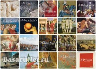 Harmonia Mundi's Century Collection – A History of Music (20 CD, Box set) (2005) FLAC | APE