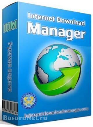Internet Download Manager 6.38.3 Final RePack by elchupacabra