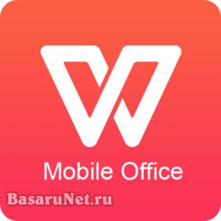 WPS Office - Office Suite for Word, PDF, Excel 12.9 [Android]