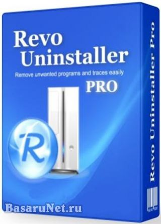 Revo Uninstaller Pro 4.3.8 RePack/Portable by D!akov