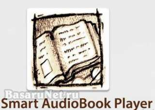 Smart AudioBook Player 7.0.9 [Android]