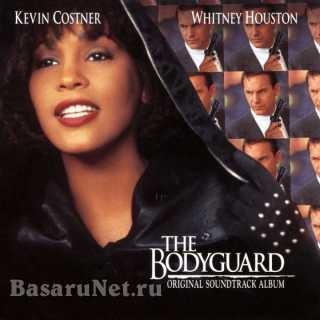 Whitney Houston - The Bodyguard (Vinyl-Rip) (1992) FLAC