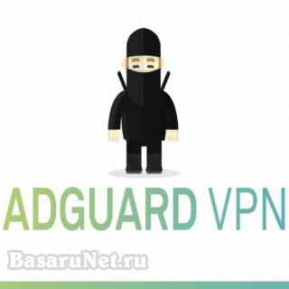 AdGuard VPN 1.0.243 [Android]