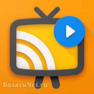 Web Video Cast - Browser to TV Premium 5.2.0 [Android]