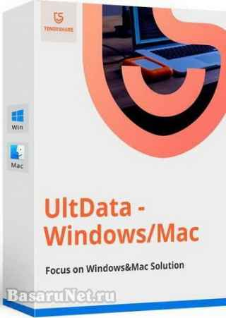 Tenorshare UltData - Windows 7.3.5.8