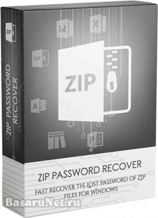 ZIP Password Recover 2.1.2.0
