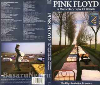 Pink Floyd - A Momentary Lapse Of Reason (The High Resolution Remasters) (2020)