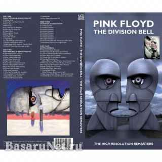 Pink Floyd - The Division Bell (The High Resolution Remasters) (2020)
