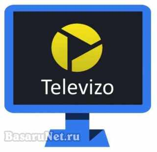 Televizo - IPTV player Premium 1.9.0.1 Final [Android]