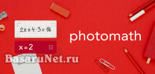 Photomath Plus - Camera Calculator 7.5.0 [Android]
