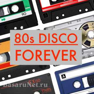 80s Disco Forever (2020) FLAC