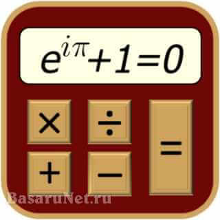 TechCalc Scientific Calculator 4.7.2 [Android]