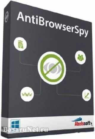 Abelssoft AntiBrowserSpy 2021 4.03.45 (ML/RUS)