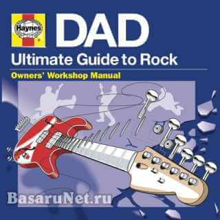 Haynes DAD - Ultimate Guide To Rock (3CD) (2021)