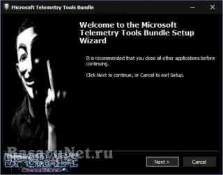 Microsoft Telemetry Tools Bundle 2.25