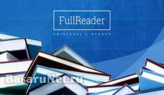 FullReader Premium 4.2.8 [Android]