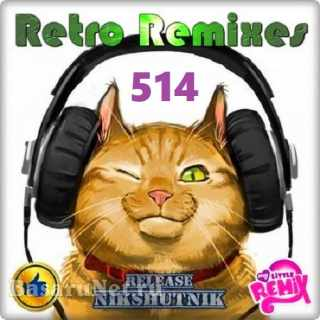Retro Remix Quality Vol.514 (2021)