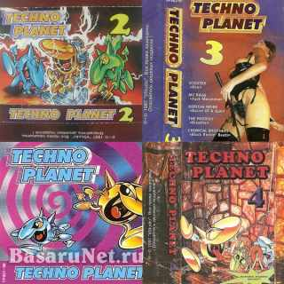 Techno Planet Vol.01-04 (1996-1998)