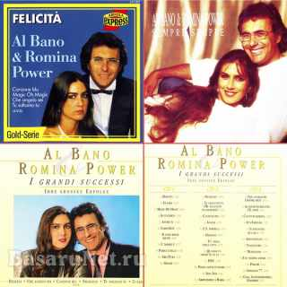 Al Bano & Romina Power - 2 Albums (Box Set, 5CD) (1985-1997) FLAC