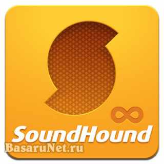 SoundHound ∞ Music Search 9.5.0.1