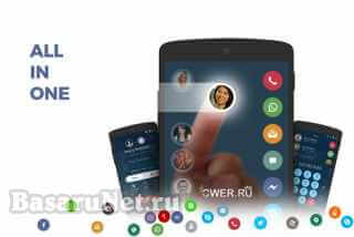 Contacts, Phone Dialer & Caller ID. Drupe Pro 3.3.8 [Android]