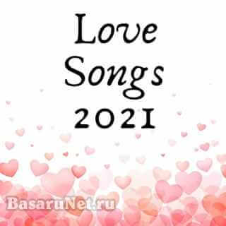 Love Songs 2021 (2021)