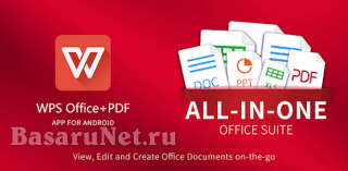 WPS Office - Office Suite for Word, PDF, Excel 13.4 Premium [Android]