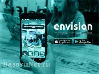 Envision AI v1.73 Final [Android]