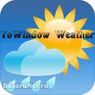 YoWindow Weather 2.24.19 Final [Android]