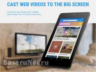 Web Video Cast. Browser to TV Premium 5.1.12 Build 3284 [Android]