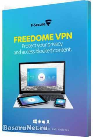 F-Secure Freedome VPN 2.40.6717 RePack by elchupakabra
