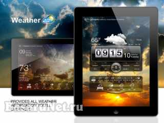 Weather Live Premium 6.40.1 [Android]