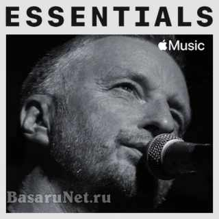 Billy Bragg - Essentials (2021)