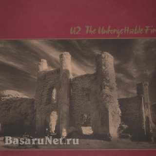 U2 - The Unforgettable Fire (Vinyl rip) (1984) FLAC