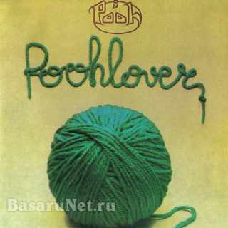 Pooh - Poohlover (1976) FLAC