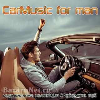 CarMusic for man (2021)
