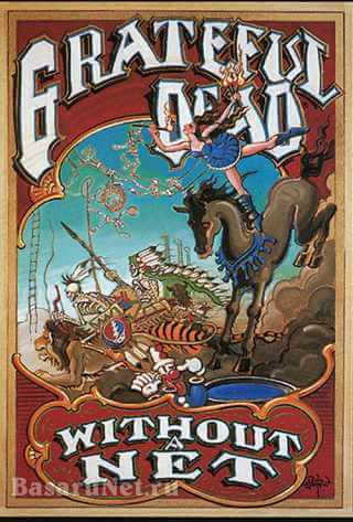 Grateful Dead - Without A Net (2CD) (1990) FLAC
