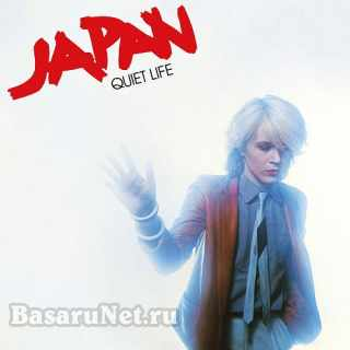 Japan - Quiet Life (Deluxe Edition) (2021) FLAC