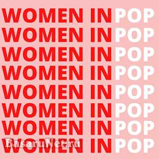 International Women's Day - Pop (2021)