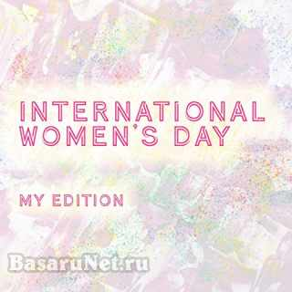 International Women's Day - MY Edition (2021)